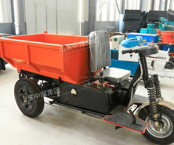 矿用电动三轮车